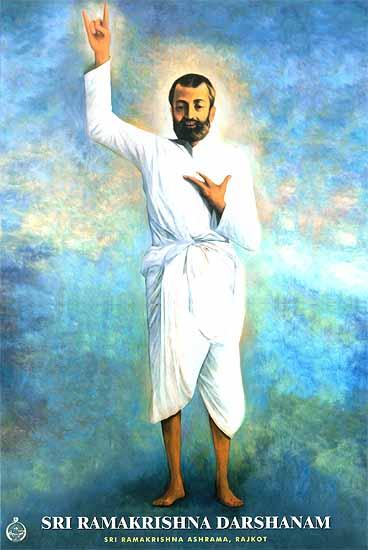ramakrishna-nirvikalpa-samadhi